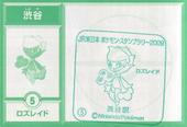 05shibuya-pokemon.jpg