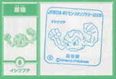 06harajuku-pokemon.jpg