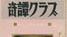 kiku-index.jpg