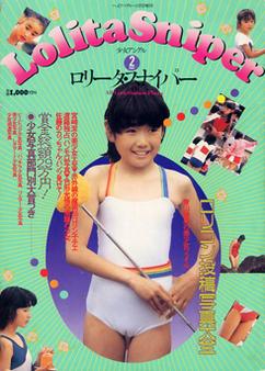 lolita_sniper.jpg