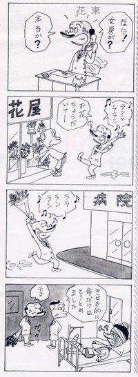 matiamichi.jpg