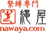nawaya_new_logo001.jpg