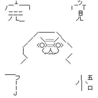 yaruo12.jpg