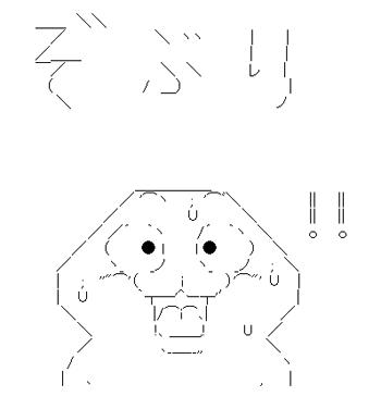 yaruo13.jpg