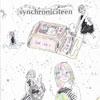 『シンクロニシティーン』相対性理論(みらいrecords、2010年4月7日発売)