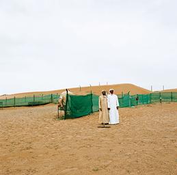砂漠で#6 / 2007年 /(C)2009.NOGUCHI RIKA ALL Rights Reserved.