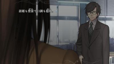 『魔法使いの夜』(TYPE-MOON, 2012)