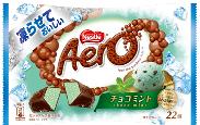 ネスレ エアロミニ 凍らせておいしい チョコミント