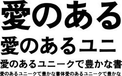 書体「読売新聞ゴシック」