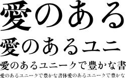 書体「読売新聞明朝」