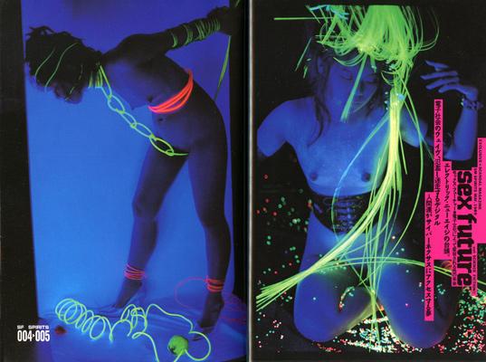 『GON!』1998年12月号