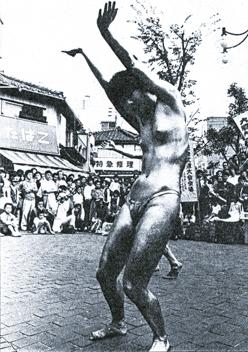 『アサヒグラフ』(朝日新聞社)一九八〇年一〇月三一日号・九一頁