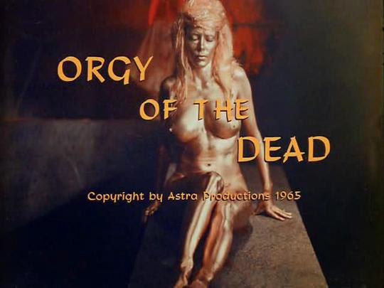 映画「死霊の盆踊り」タイトルバック