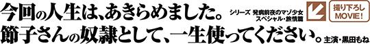 0805sniper_ryojou_title.jpg