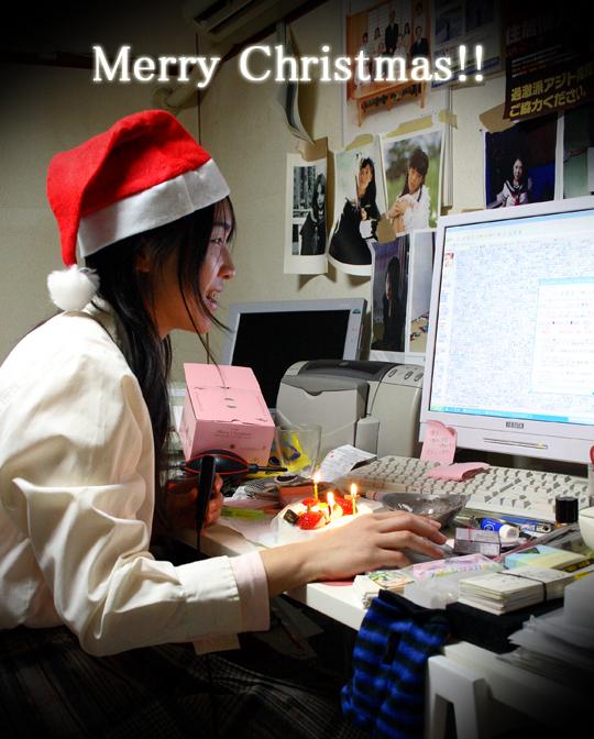 弱者のメリークリスマス