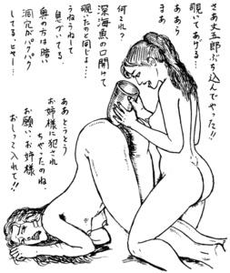 大肛門大学 第1講 ガラス瓶製 膣・肛門鏡製作【3】