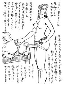 大肛門大学 第3講 お尻の通人への道【1】