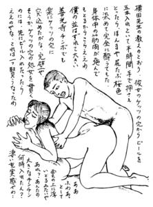大肛門大学 第7講 浣腸液に厳重注意【2】