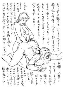 大肛門大学 第8講 食酢浣腸の醍醐味【2】