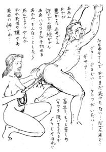 大肛門大学 第8講 食酢浣腸の醍醐味【3】