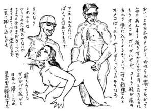 大肛門大学 第9講 大型スポイト製作【1】