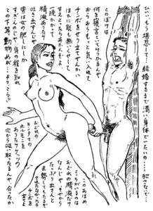 大肛門大学|第10講 肛門性交の快楽【2】