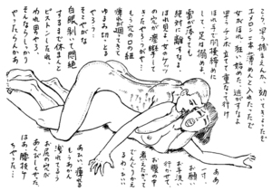大肛門大学|第12講 エメロン浣腸の威力【1】