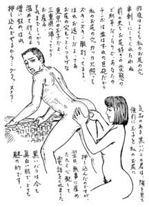 大肛門大学|第12講 エメロン浣腸の威力【3】