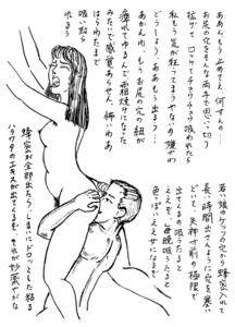 大肛門大学 第13講 蜂蜜浣腸の味わい【2】