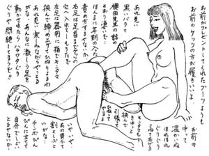 大肛門大学|第15講 直腸性感について【1】