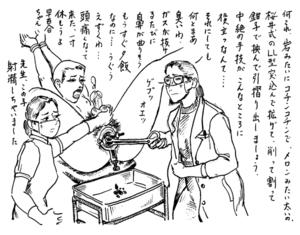 大肛門大学|第16講 便秘で拡張訓練【3】