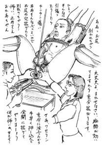 大肛門大学|第19講 続・便秘体験告白【2】