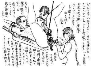 大肛門大学 第21講 遂に開通なる【1】