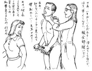 大肛門大学|第25講 褌と日本人【1】