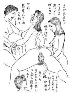 大肛門大学|第26講 腸内洗滌の快感【3】