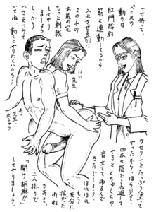 大肛門大学|第29講 お尻の穴こそ真のオメコ【1】