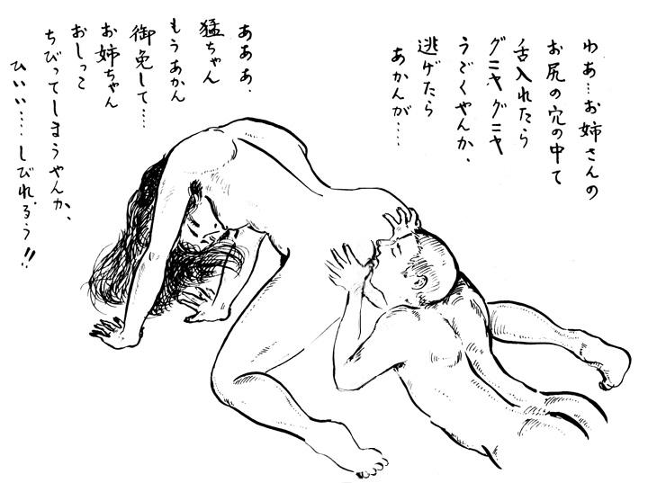 daikoumon13_01.jpg