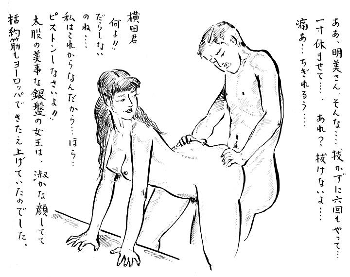 daikoumon13_02.jpg