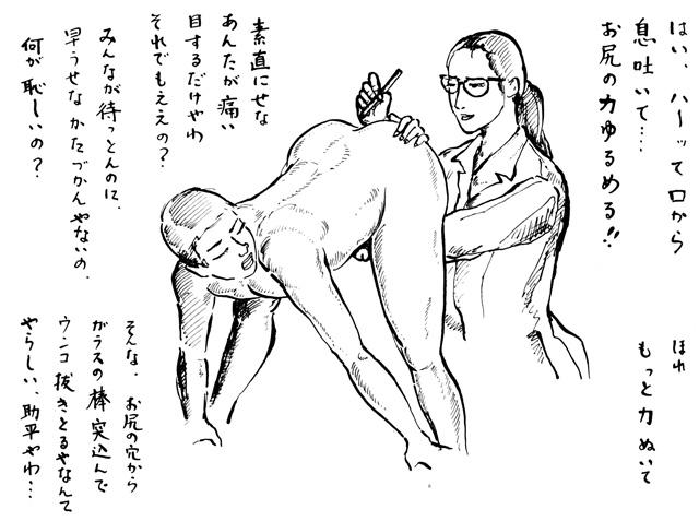 daikoumon14_02.jpg