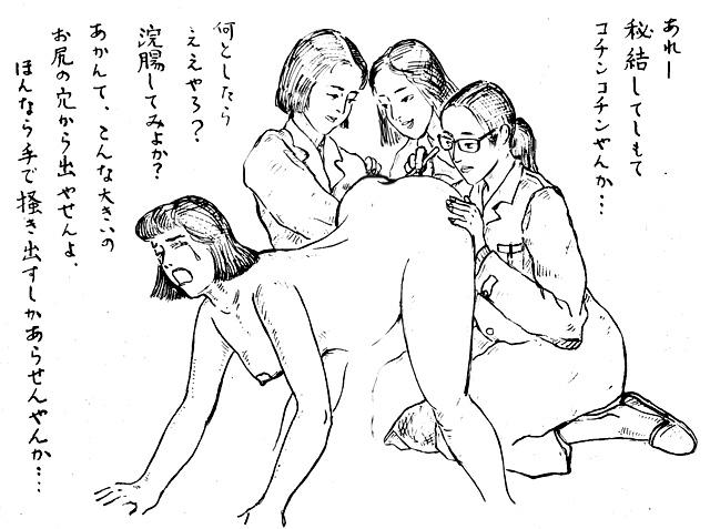 daikoumon15_01.jpg