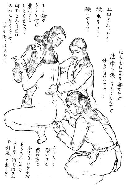 daikoumon15_02.jpg
