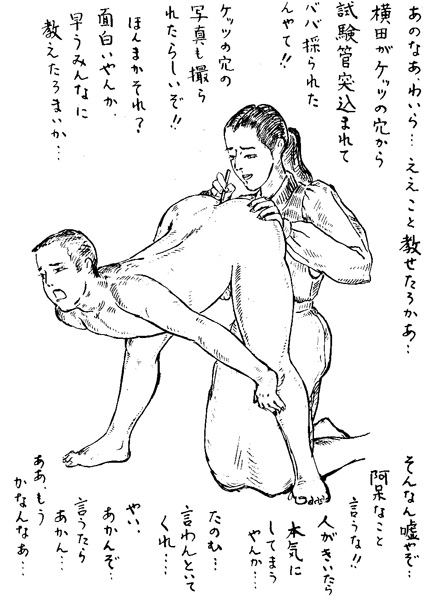daikoumon15_03.jpg