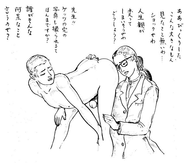 daikoumon16_02.jpg