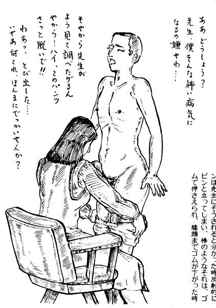 daikoumon16_03.jpg