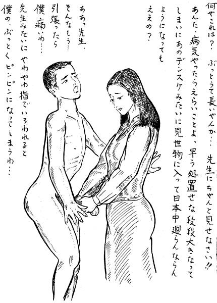 daikoumon17_01.jpg