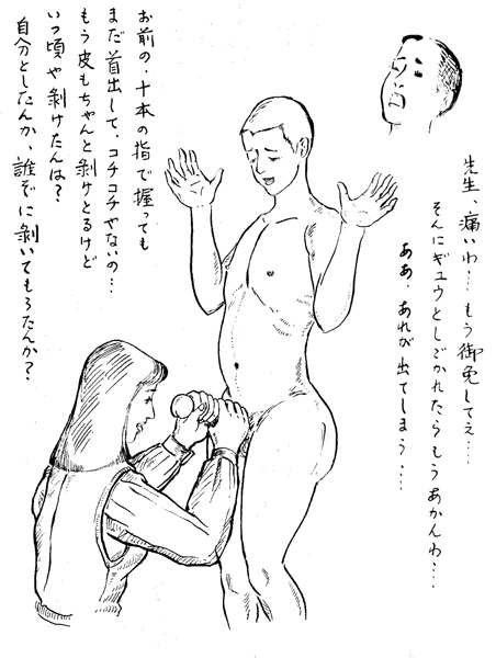 daikoumon17_02.jpg