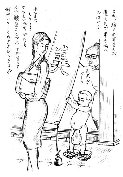 daikoumon18_01.jpg