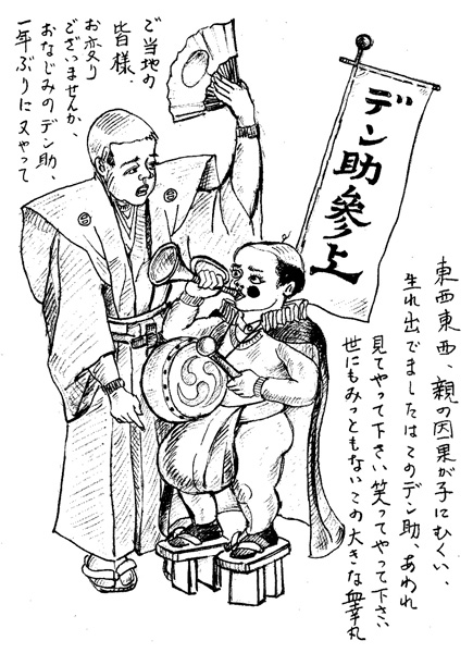 daikoumon18_02.jpg