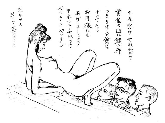 daikoumon18_03.jpg