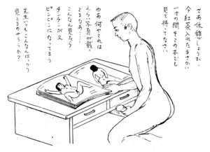 第19回 お尻の穴のお勉強【2】